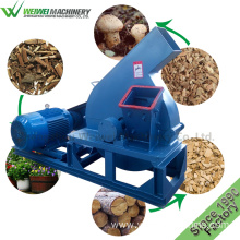 Weiwei forestry machine biomass crusher wood chipper